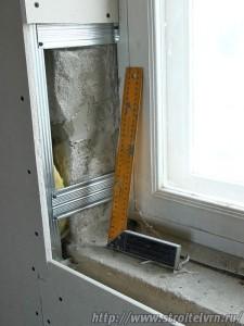 Обшивка гипсокартоном оконного проема с выравниванием и прокладыванием утеплителя «Изовер».