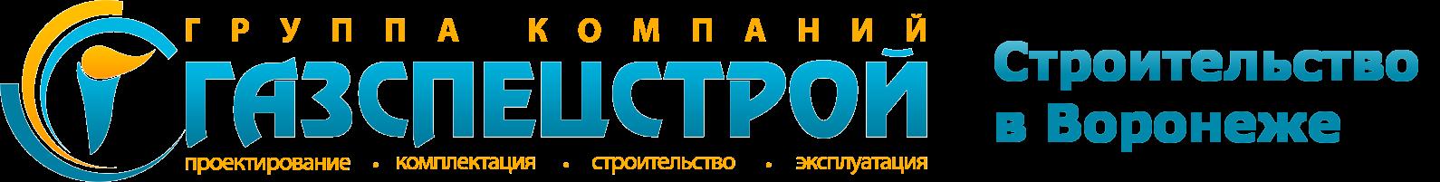 Строительство в Воронеже